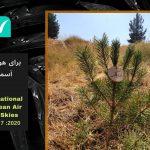 برای هوایی پاک و آسمانی آبی /International Day of Clean Air for Blue Skies